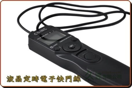 【福笙】CANON RS-80N3 C3 液晶定時快門線 1Ds 10D 20D 30D 40D 50D 6D 7D 7D2 5D II III 5D2 5D3 5DS