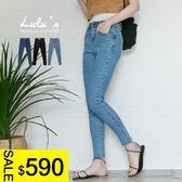 LULUS特價-Y類韓組-基本款褲管抽鬚窄管牛仔長褲S-XL-4色  現+預【04011165】