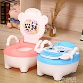 加大號男女卡通坐便器寶寶馬桶便圈嬰幼兒尿盆小孩0-1-3-6歲YXS『小宅妮時尚』