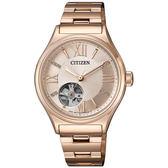 CITIZEN 星辰(PC1003-58X) 時尚 玫瑰金 機械 女錶