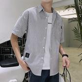 襯衫男韓版短袖寬鬆百搭夏季休閒帥氣學生薄款條紋襯衣 優家小鋪