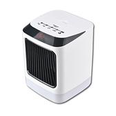 免運費 【SONGEN松井】遠紅外線生物陶瓷 定時溫控 暖氣機/電暖器/電暖爐/電熱器 SG-107FH