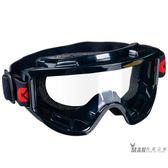護目鏡防塵防沙防風鏡擋風騎行防沖擊工業勞保防護眼鏡灰塵飛濺男