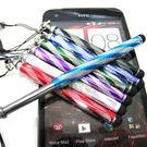 【可伸縮式】電容式觸控筆 電容筆 3.5mm耳機孔防塵塞 防潮塞(顏色隨機出貨不可挑)