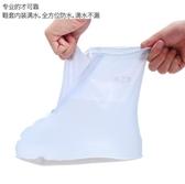 利雨防雨鞋套男女鞋套防水鞋套