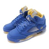 Nike Air Jordan 5 Laney JSP GS 藍 黃 蘭尼高中 麂皮 喬丹5代 女鞋 大童鞋 運動鞋【PUMP306】 CI3287-400