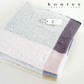 【クロワッサン科羅沙】日本今治~Kontex超輕量影格浴巾