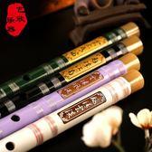 笛子-笛子初學樂器 一節白紫色學生竹笛/成人橫笛苦竹笛 滿千89折限時兩天熱賣