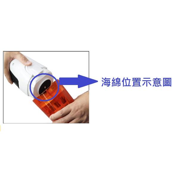TECO東元 直立式吸塵器XYFXJ060 專用配件:過濾海綿