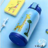 夏天戶外兒童水杯水壺帶蓋輕便防摔杯  百姓公館