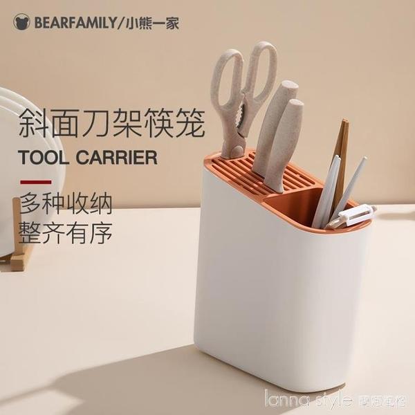 多功能廚房用品刀具餐具瀝水一體收納置物架家用筷子籠刀座刀架 全館新品85折