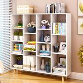 書架書櫃現代簡約落地置物架學生書櫃組合書櫥多格櫃儲物櫃WY 【快速出貨八五折免運】