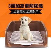 狗狗訓練拉尿狗尿尿神器上廁所室內狗砂盆便盆定點隔離墊小便大便  免運快速出貨