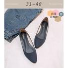 大尺碼女鞋小尺碼女鞋素面窄版韓組尖頭娃娃鞋平底鞋藍灰色11號(31-48)現貨#七日旅行