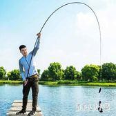 超輕硬臺釣鯽魚竿碳素竿魚竿套裝日本進口 JH1318『俏美人大尺碼』