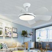 風扇燈 變頻超薄吊扇燈 LED高亮變光餐廳客廳臥室風扇燈帶燈吊扇110V可用JD 一件免運