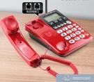 電話 固定座機老人用大鈴聲一鍵撥號電話機聲音大家用辦公【快速出貨】