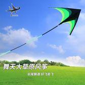 風箏大草原風箏成人