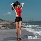 防曬分體速幹浮潛服套裝顯瘦潛水服女長袖拉鏈游泳衣女 CJ3711『易購3c館』