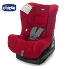 Chicco ELETTA 寶貝全歲段安全汽座 0-4歲適用 賽車紅/優雅黑/紳士灰【六甲媽咪】