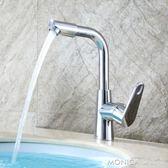 面盆水龍頭洗臉盆臺下圓柱盆洗手衛生間全銅冷熱 美斯特精品