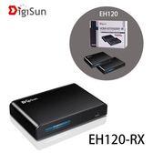 DigiSun EH120RX HDMI Cat5/5e/6訊號延長器 (RX接收端)