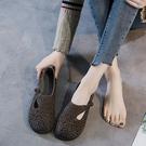 真皮樂福鞋 鏤空搭扣低跟鞋 圓頭純色平底鞋/2色-標準碼-夢想家-0113