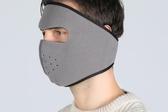 冬季戶外護額護臉面罩摩托車騎行自行車保暖防寒運動口罩保暖面罩 陽光好物