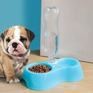 [拉拉百貨]寵物 食物碗 餵食雙碗 兩用...