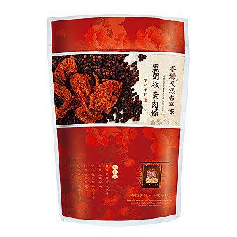 綠緣寶 黑胡椒素肉條 200g/包