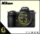 ES數位 Nikon Z7 數位單眼相機...