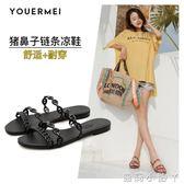 一字拖拖鞋女夏時尚外穿新款韓版旅游海邊沙灘鞋豬鼻子一字拖潮 蘿莉小腳丫