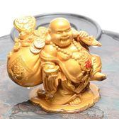 茶寵物擺件沖水變色禪意布袋和尚笑佛茶桌擺件精品創意彌勒佛茶寵 一米陽光