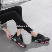 黑色運動鞋女秋季新款跑步鞋韓范百搭女士內增高休閒鞋女鞋子 艾美時尚衣櫥