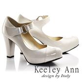 Keeley Ann輕熟名媛 MIT極簡魔鬼氈腳背帶瑪莉珍鞋(米色)