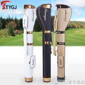 高爾夫球包 男士女士槍包 輕便球桿袋 可裝6-7支球桿 練習場便攜  (橙子精品)