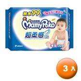 滿意寶寶 純水 超柔感 濕毛巾 外出包 厚型 20張x3包/組【康鄰超市】