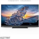 【南紡購物中心】TOSHIBA東芝【65Z770KT】65吋4K聯網QLED電視