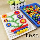 (一件免運)拼圖幼兒童3D立體百變拼圖3...