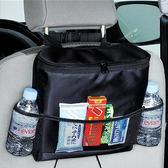 [現貨] 純色車用椅背保溫置物袋 車內保冷包 汽車用保溫袋 衛生紙盒 面紙盒