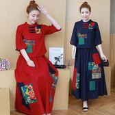 【免運】棉麻兩件套女民族風女裝夏裝七分袖貼布上衣 半身裙套裝 隨想曲