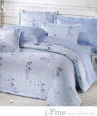 免運 精梳棉 雙人特大床罩5件組 百褶裙襬 台灣精製 ~幸福花卉/藍~ i-Fine艾芳生活