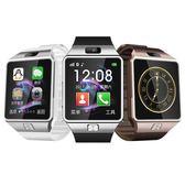 藍芽手錶 新款智慧手錶手機藍芽插卡打電話手錶防水定位兒童學生成人多功能 酷動3Cigo