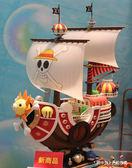 萬里陽光號2年後海賊船  港版
