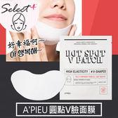 【即期福利品】韓國人氣王 APIEU 圓點小臉面膜 下巴V型臉 消除雙下巴SP嚴選家