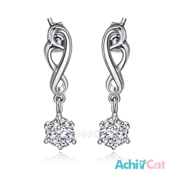 耳環 AchiCat 正白K 氣質女神 耳針式 八心八箭 *一對價格*
