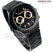Kenneth Cole 羅馬 雙環 時尚魅力 兩地時間 IP黑電鍍 不銹鋼 男錶 日期顯示窗 KC51017002