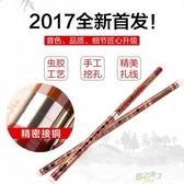 直笛 初學者入門學生笛級演奏笛子橫笛精制曲tw 【降價兩天】