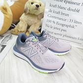 New Balance 680v7 緩震跑鞋 透氣 慢跑鞋 女款 D楦 W680LR7 灰紫色【iSport愛運動】