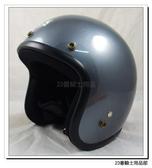 【GP5 305 加大 復古帽 安全帽 法國灰】大頭款、可自取